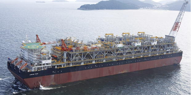 Vitol & Co Finally Buy Out Petrobras From Nigeria - Africa
