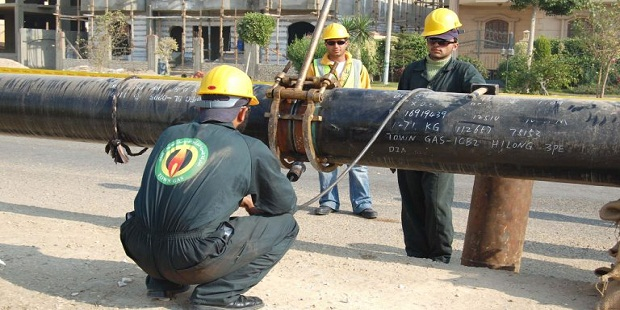 Egypt Reduces Licence Fees for Natural Gas Supply Operations