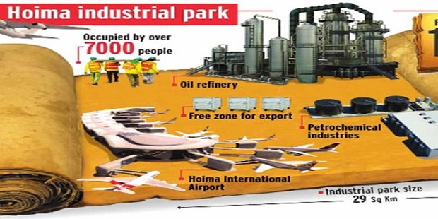 Funding is the Challenge for Ugandan Government's Stake in Refinery