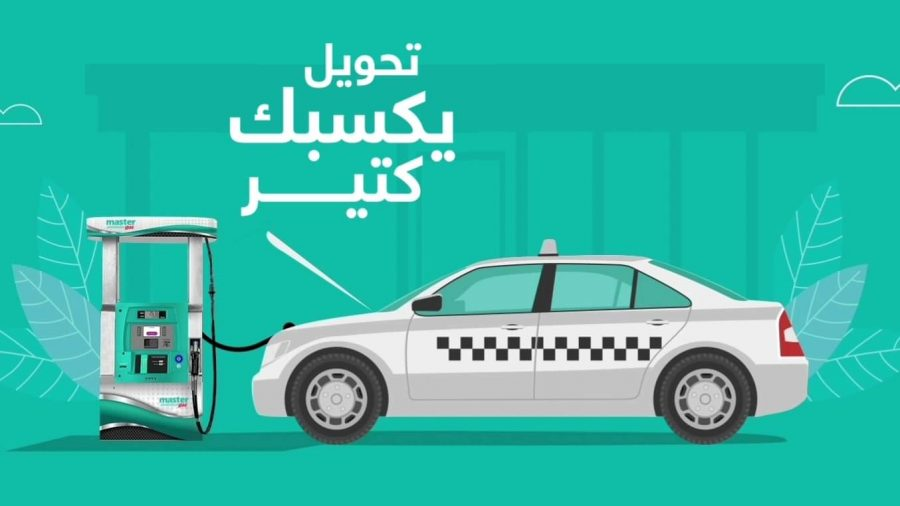 Egypt's Bus Owners Can Apply for Natural Gas Vehicle Swap
